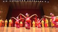 Beauty of Jasmine: Chinese Music and Dance Concert
