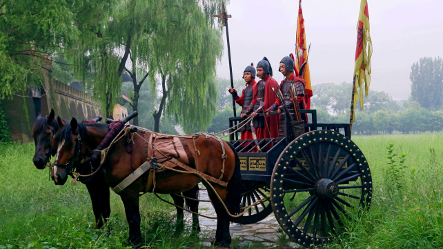Chinese Chariot Revealed